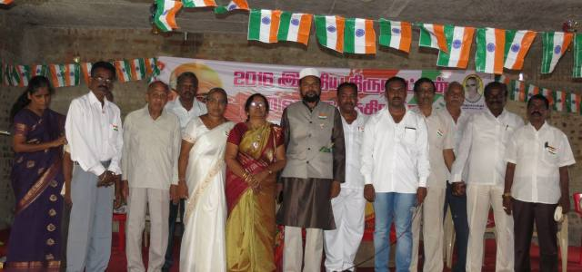 THESE PHOTOES ALL R TAKEN FOR INDEPENDANCE DAY FUNCTION UDAYAM MAKKAL SEVA MAIYAM PRESIDENT AND SECRATARY AND TREASURERTVT BANK MANAGER ELANGO AND B.KANCHANA WOMENS POLICETHIRUVOTHYUREX THASILDARS.RAMAGURUDR.N.BANU SEKARA REDDYEX AANDRA CMS […]