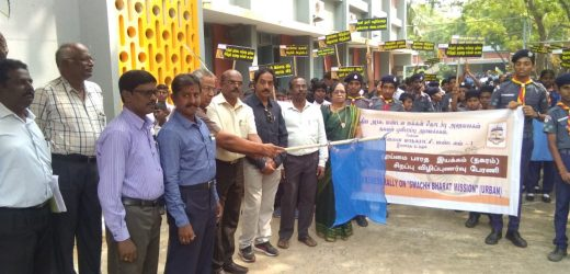 """Special Awareness Programme On """"Swachh Bharat Mission"""" (URBAN)"""